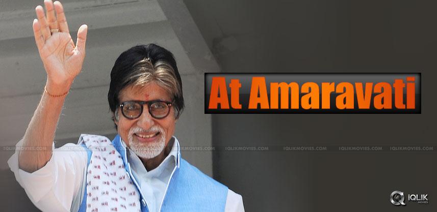 Amitabh-bachchan-smsa-details-