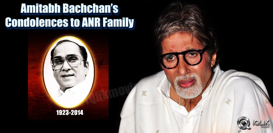 Amitabh-Bachchan-pays-condolences-to-ANR-family