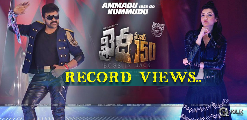 Khaidi-No-150-Ammadu-song-youtube-views