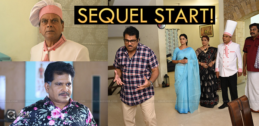 Amrutham-Is-Back-With-Its-Sequel