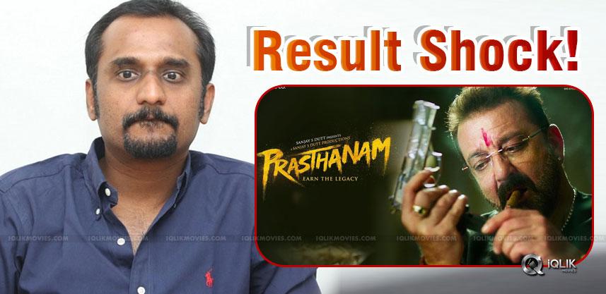 bollywood-prasthanam-result-shocks