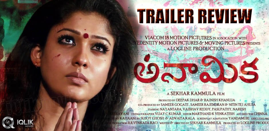 Anaamika-Trailer-review