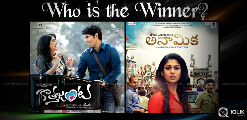 boxoffice-battle-between-anaamika-kotha-janta