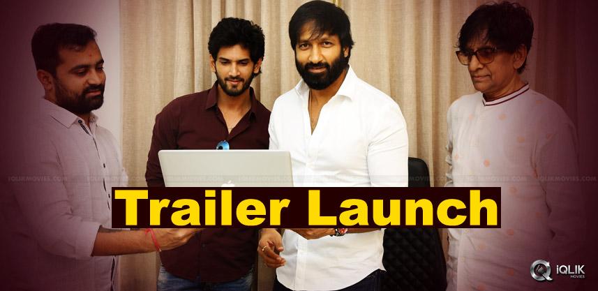 anaganaga-o-prema-katha-trailer-launch