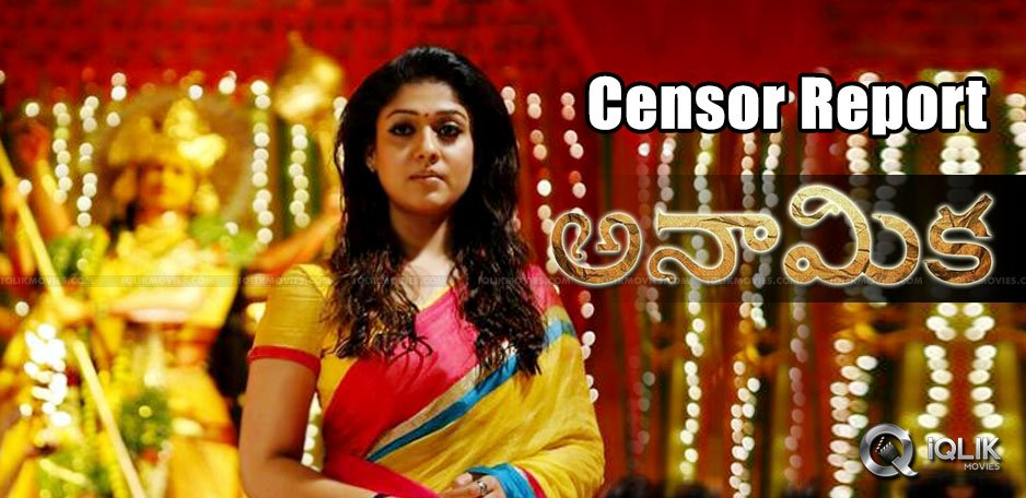 nayanatara-anamika-movie-censor-report-