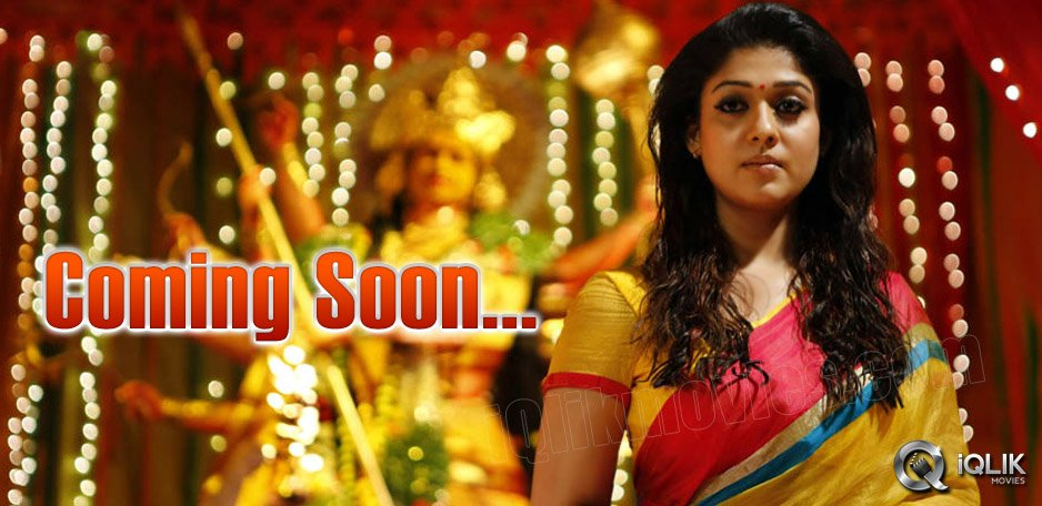 Anamika-is-coming