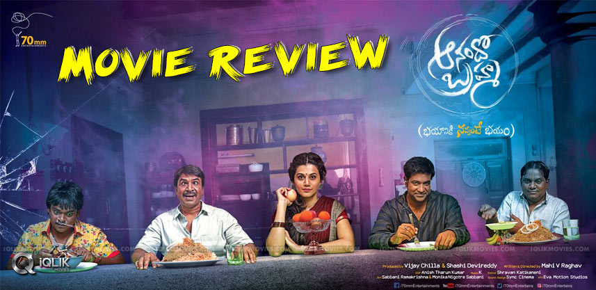 Anando Brahma Review & Ratings