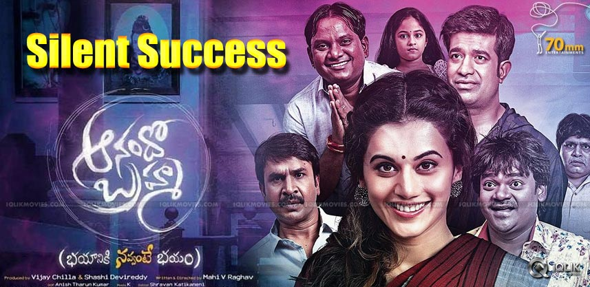 anando-brahma-huge-success-taapsee