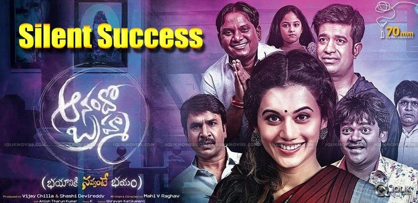 anando-brahma-huge-success-taapsee