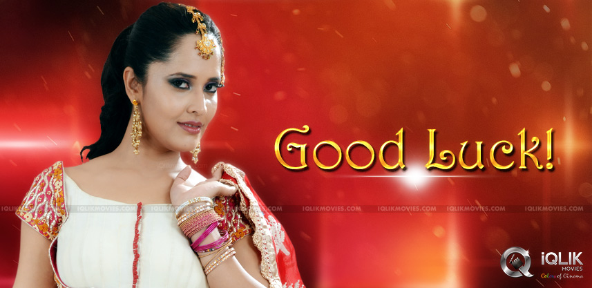 anchor-anasuya-debut-in-pvp-banner