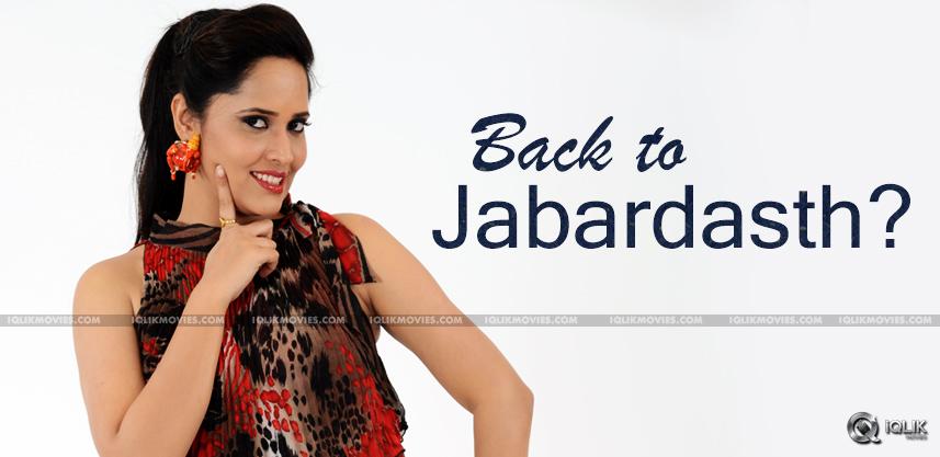 anasuya-come-back-to-anchor-jabardasth