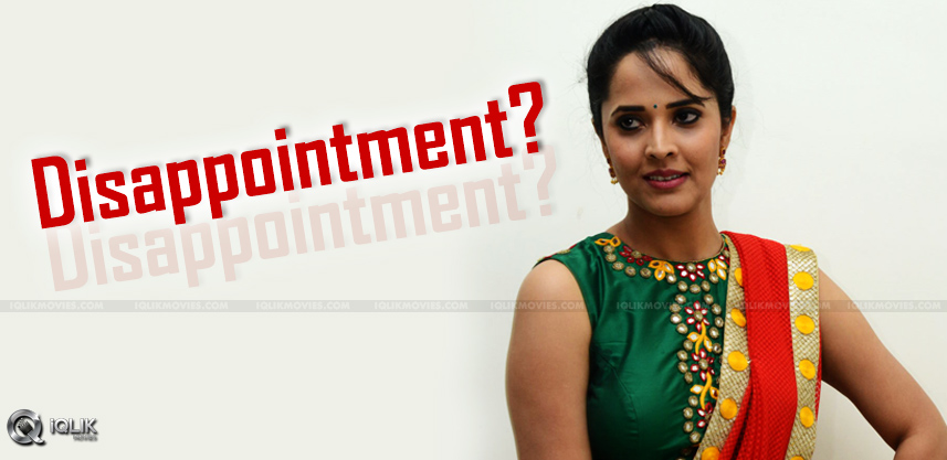 anasuya-disappointed-with-response-for-her-role