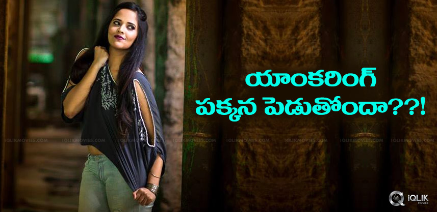 discussion-on-anchor-anasuya-to-leave-anchoring