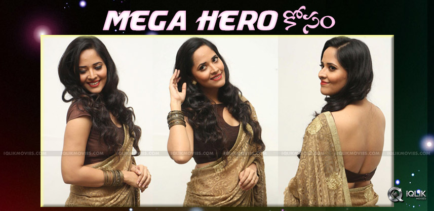 anasuya-special-song-in-saidharamtej-winner