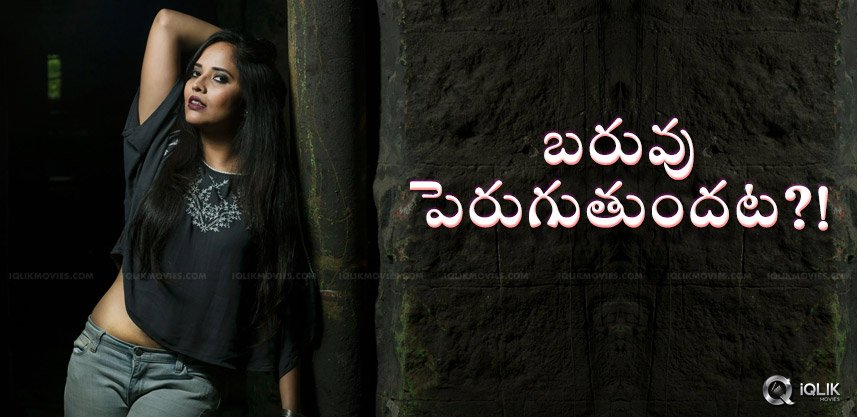 anasuya-to-put-on-weight-around-10-12kgs-details