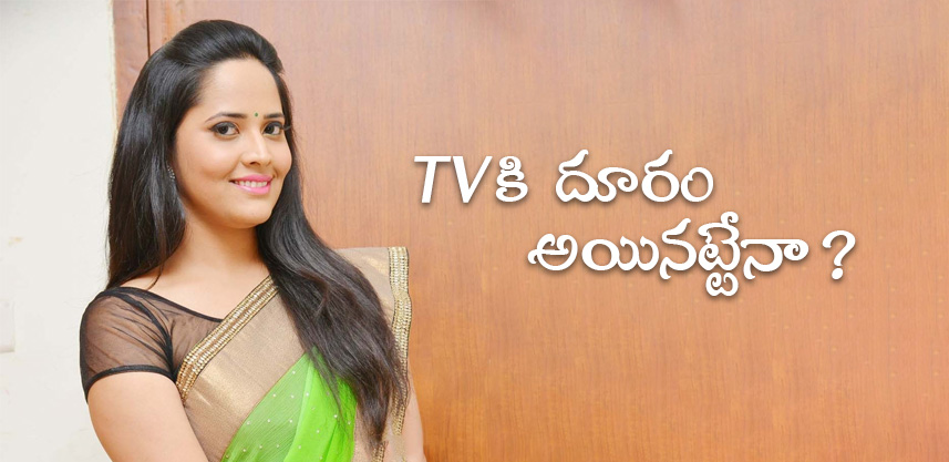 discussion-on-anasuya-focussing-more-on-films