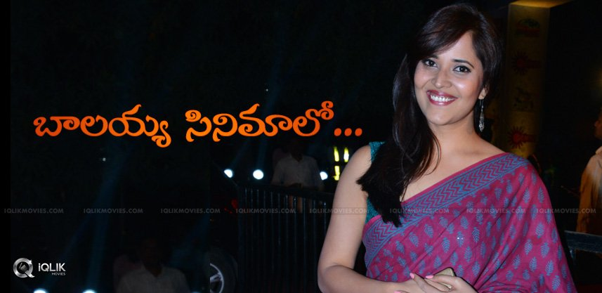 anasuya-dubs-for-a-role-in-gautamiputrasatakarni