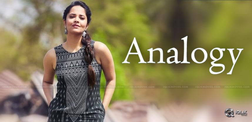 anasuya-superb-analogy-for-luck-