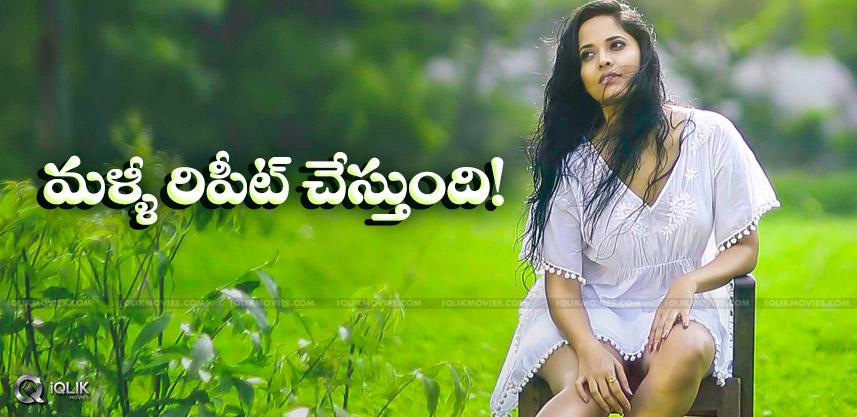 anasuya-in-kshanam-tamil-remake-details