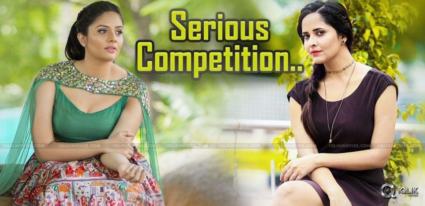 sreemukhi-amnasuya-competition