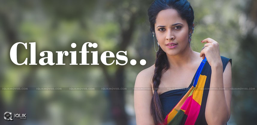 anasuya-bharadwaj-clarifies-about-boy-phone