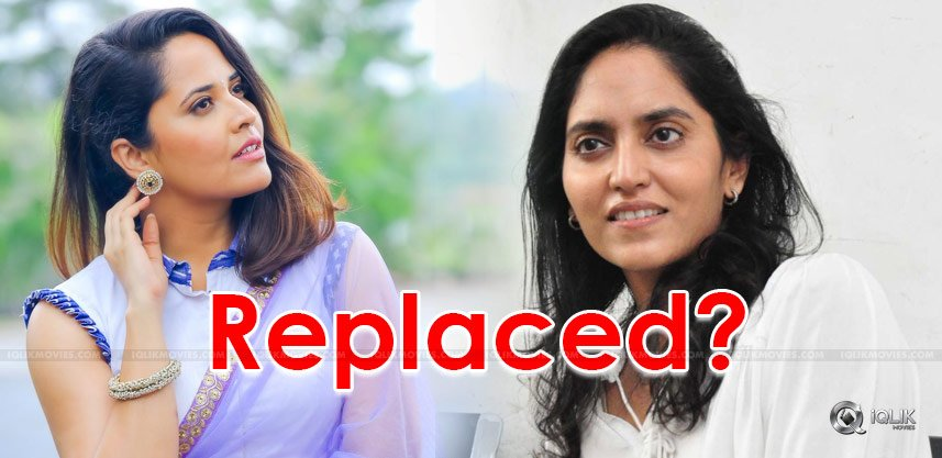 anasuya-replaced-by-supriya-in-goodachari-film