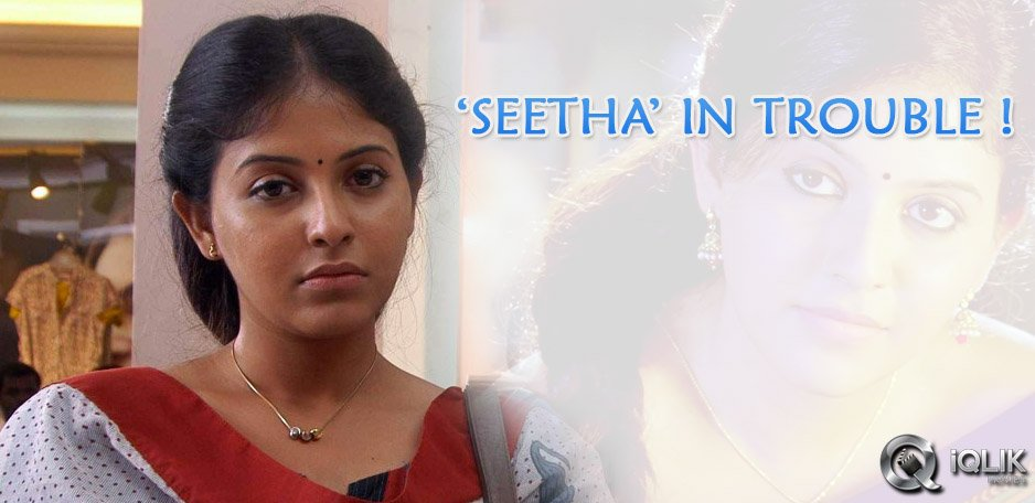 Seetha-harassed-by-step-mom