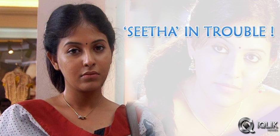Seetha-harassed-by-step-mom