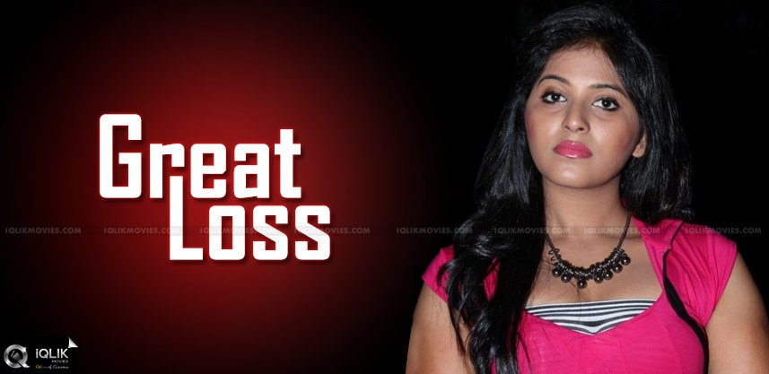 will-she-be-part-of-geethanjali-sequel