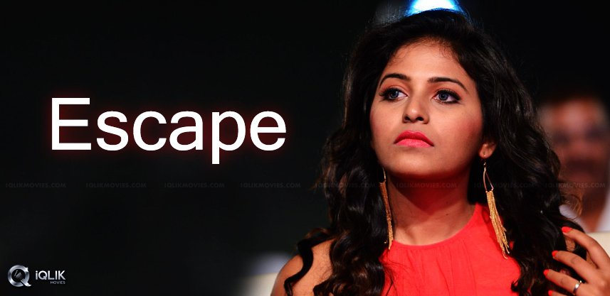anjali-escapes-from-linkup-questions-from-press