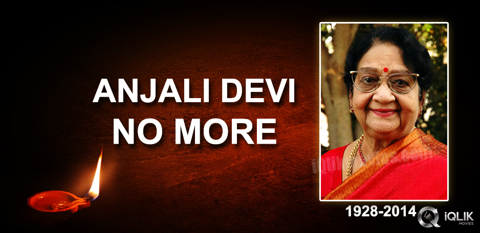 Veteran-actress-Anjali-Devi-is-no-more