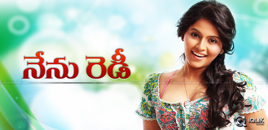 Anjali-to-romance-that-comedian