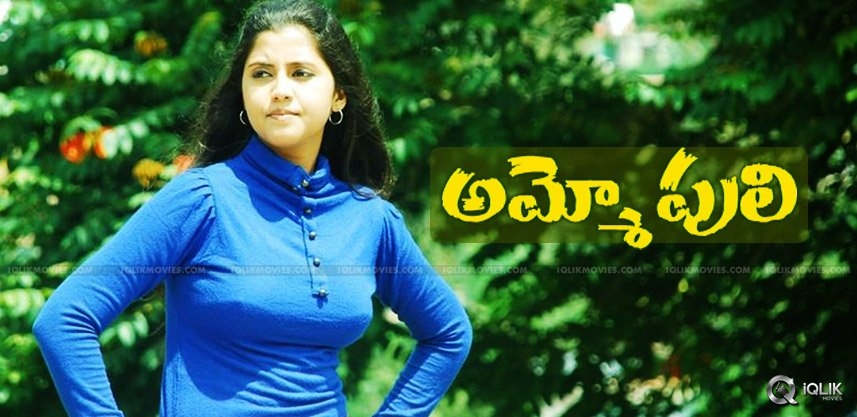 actress-anjana-fears-about-tiger-leaves-shooting