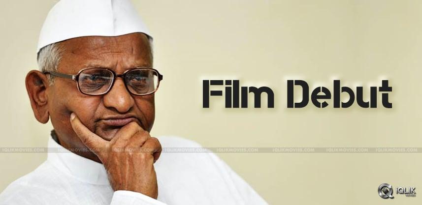 social-activist-anna-hazare-acted-in-film-details