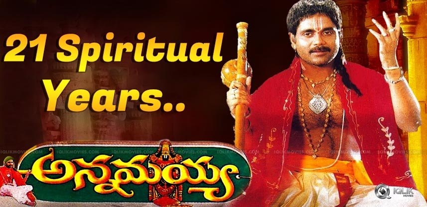 annamayya-completes-21-years-details-