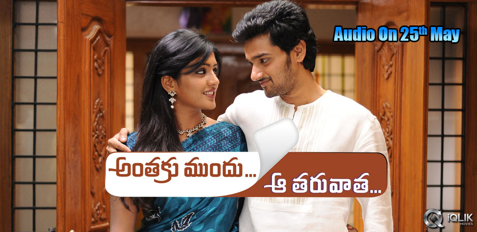 Antakumundu-Aa-taruvaata-audio-on-25th