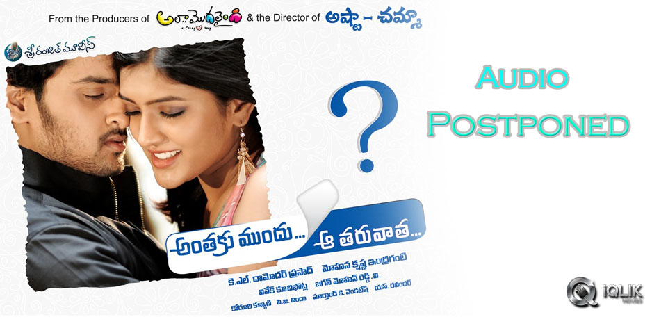Anthaka-Mundu-Aa-Taruvata-audio-launch-postponed
