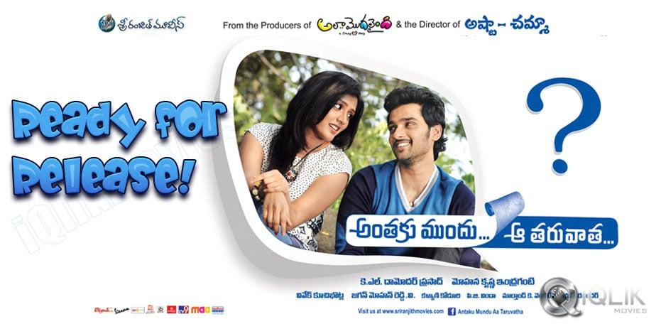 Anthaku-Mundhu-Aa-Taruvatha-Ready-for-Release