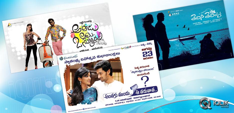 Anthakumundu-Aa-Tarvatha-Release-date-confirmed
