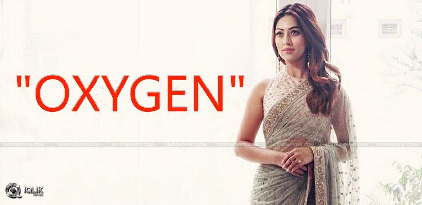 anu-emmanuel-oxygen-movie-details