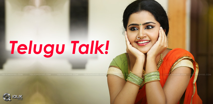 discussion-on-anupama-parameswaran-telugu-films