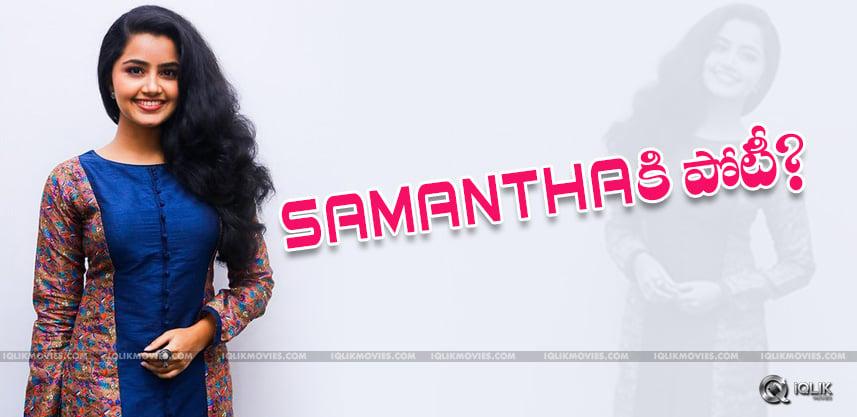 AnupamaParameswaran-Conquer-Samantha-Seat