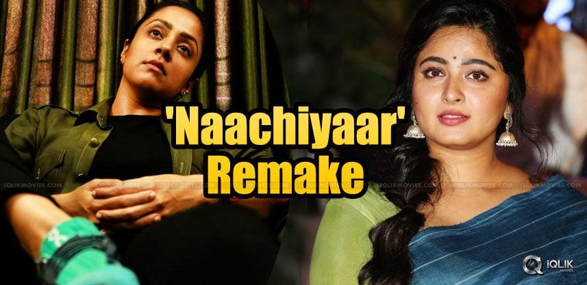 anushka-reprises-jyothika-naachiyaar-remake