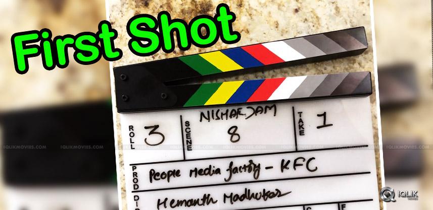 anushka-nishabdham-movie-first-shot-done