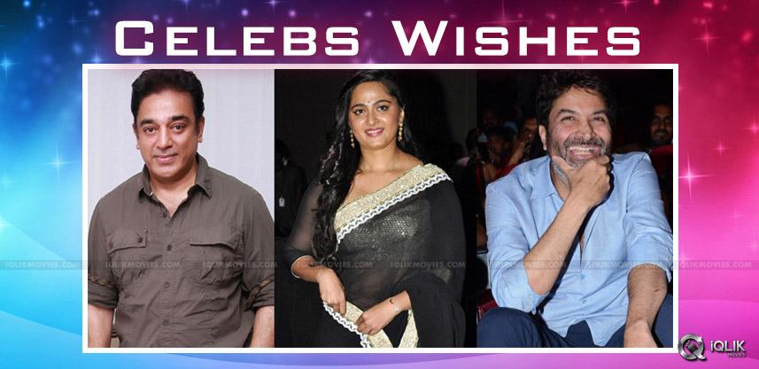 celebs-wishes-to-anushka-trivikram-kamalhassan