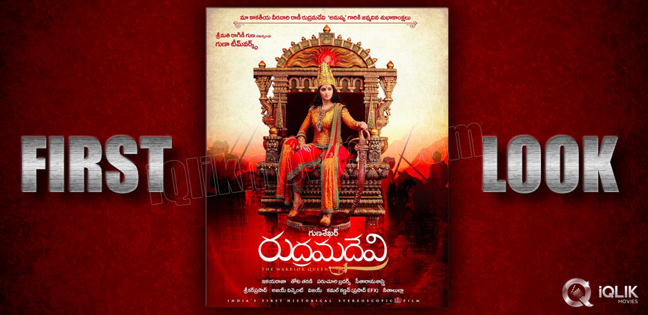 Anushka039-s-Rudramadevi-First-Look-Out
