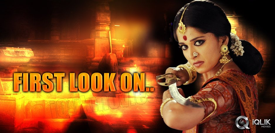 Rudramadevi-first-look-on-Anushka039-s-birthday