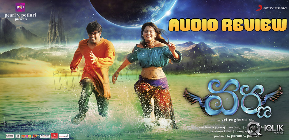 Anushka039-s-Varna-Audio-Review
