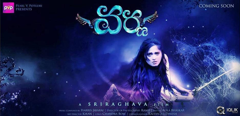 Anushka039-s-Varna-First-look-garners-super-respon