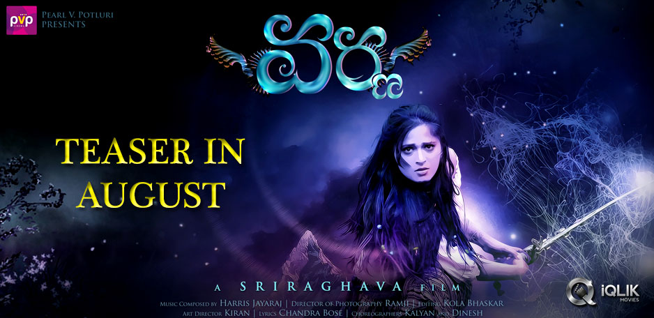 Anushkas-Varna-first-teaser-in-August